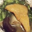 ☆お雑煮食べ比べ企画☆パート4