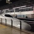 朝9時の会議に間に合う新幹線で…