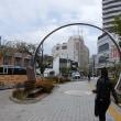 非核・平和都市宣言 西東京市で