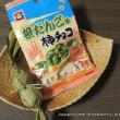 【ご当地スイーツ・新潟】浪花屋の柿チョコ 笹だんご味