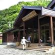 自然をテ-マとした梵珠山の作品展