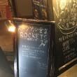 No.853 スープカレー食堂 ROKETS 桜ヶ丘店