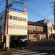 清水湯(鎌倉・鎌倉)