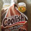 今日も暑い〜σ(^_^;)ので…アイス...♪*゚