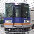 2016年を振り返って 鉄道写真 7・わくわく電車ランド みさき公園
