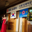 盛岡スコーレ高校の日本語、英語、韓国語の校歌を作詞・作曲したシンガーソングライターの沢知恵さんコンサート  民団70周年