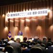 29年度東京都食肉組合理事・支部長会