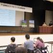 長野県、高齢者や障害者の旅行普及へ推進会議
