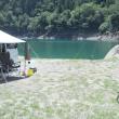 H30・8月 穴内川ダム