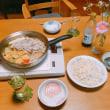 塩鍋(o^^o)