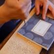 松村真依子「わたしはしらない」、製本のこと。とお知らせ。