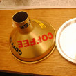 FUJI ROYAL コーヒーミル R-440 専用キット(特製)販売