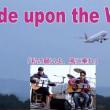 """海風今日の一曲 """"Ride upon the wind"""" (私の願いよ風に乗れ)"""