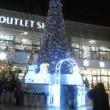 2012クリスマス(30w1d)