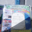 2017年沖縄旅行記(17)旅行最終日