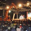 万国の労働者、団結せよ! 韓国民主労総 現場の怒り集め前夜祭