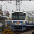 西武多摩川線×伊豆箱根鉄道創業100周年コラボレーション色電車(101系)のゆくえ