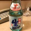 梅一輪/上撰(生貯蔵酒)