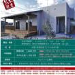 【熊本の工務店グループ・復興住宅共通モデル】