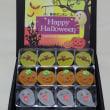 師匠の宣伝活動と愛しのラス前曲たちに、糖蜜ボンボンHappy Halloweenを添えて♪