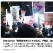 日本会議は「世界連邦運動」の日本支部だった【ワンワールド建設・ニューヨークに事務局】
