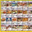 よりいを食べつくす街バルイベント【オクトーバーフェスティバルよりい】10月19日(金)より開催!