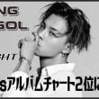 [K-News] 「BIGBANG」SOL、米iTunesアルバムチャート2位に!