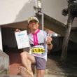 第33回 大山登山マラソン、裸足で挑む!