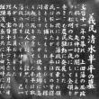 秋の信濃路・・・塩田平・・・浦野川の奥・・・義民の郷「あおき」