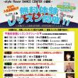styleflavor小倉校☆明日の体験会はHIROさん、YUKAさん!!