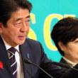 森友加計、消費税、野党再編、憲法・・・8党首が討論会(17/10/08)