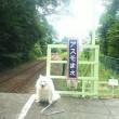 日本一前向きな名前の駅