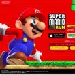 「Super Mario Run」のAndroid版を23日にリリース