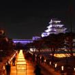 会津絵ろうそく祭り in 鶴ヶ城