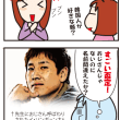 ゆづ愛が爆走!