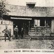 兵村の解体