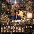 Vol.889 映画『DESTINY 鎌倉ものがたり』