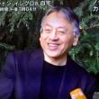 ノーベル文学賞にカズオ・イシグロ氏!