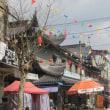 中国風信22 温州への旅ー永嘉学派の故郷を訪ねて(『粉体技術』8-8,2016.8より転載)