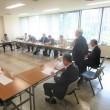平成30年度北陸電友会理事会の開催