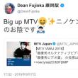 MTV VIDEO MUSIC AWARDS JAPAN 2018 「最優秀オルタナティブビデオ賞」。