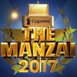 【バラエティー】『Cygames THE MANZAI 2017』2017.12.17