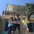 5月28日チェックアウトブログ~ゲストハウスhanahana In 宮古島〜