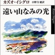 三鷹通信(220)第25回読書ミーティング(2)