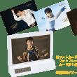 布団の東京西川・羽生選手オリジナルフォトフレームクロック・キャンペーン