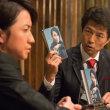 「22年目の告白-私が殺人犯です-」  DVD  藤原竜也、伊藤英明