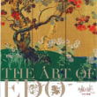 出光美術館 『江戸の琳派芸術』
