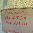 浅草Jazz Janome最終回m(_ _)m