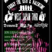 DEMONS TOUR