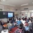 道徳授業地区公開講座
